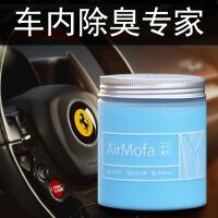 车内除味专家除臭利器 汽车空气清新剂去异味甲醛车载空气净化器