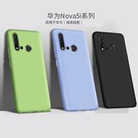 华为nova5i手机壳套 华为NOVA5I保护套 华为nova5i简约全包防摔液态硅胶男女款软套外壳