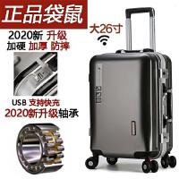 乾辰袋鼠旅行箱行李箱铝框拉杆箱女韩版万向轮男学生24密码皮箱子kb6