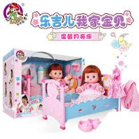 乐吉儿我家宝贝仿真婴儿咪露洋娃娃软胶宝宝女孩玩具生日礼物 安抚娃娃 配床 奶瓶可发声 孩子的玩偶