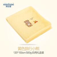 婴儿毛毯儿童毛毯子四季新生宝宝盖肚子小被子盖毯夏凉薄款 旅行熊120*150 500g 自用礼盒装