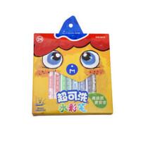 24色 MARCO马可儿童可水洗系列水彩笔勾线笔绘画涂鸦笔