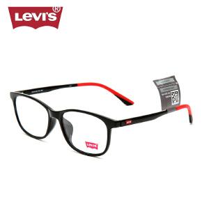 李维斯眼镜框架 休闲眼镜框男 全框眼镜架女可配光学镜潮LS03036