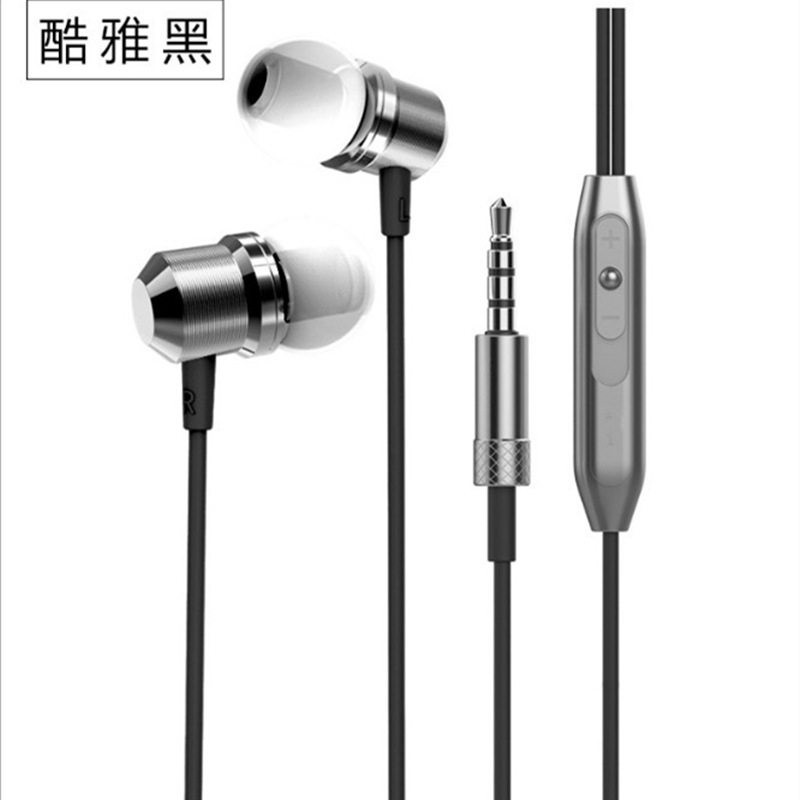 手机耳机线控重低音音乐运动磁吸高保真苹果oppo耳机vivo华为小米中兴入耳式手机K歌HiFi耳塞 磁吸设计 金属外壳 还原纯音