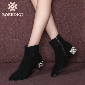 波尔谛奇秋冬新品尖头粗高跟短靴女靴子裸靴单靴85132