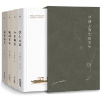 中国人的生活美学:浮生六记+闲情偶寄+小窗幽记+随园食单 文学 中国古代随笔 休闲养生