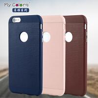 苹果6真皮手机套 防滑手机壳 iPhone6真皮手机套 保护套 苹果6 PLUS真皮保护壳 保护套 iPhone 6
