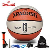 斯伯丁 74-572 女子职业比赛 室内外用 6号篮球