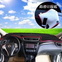 日产NV200防晒隔热垫汽车中控台仪表台专用遮光遮阳避光垫