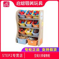 美国进口STEP2幼儿童玩具收纳架收纳柜收纳箱空间大师储物柜