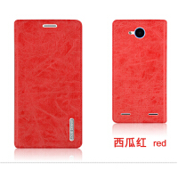 中兴红牛V5手机壳 V5S N918ST u9180手机保护皮套 外壳翻盖式耐用 红牛V5S -西瓜红
