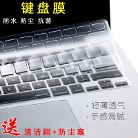 笔记本键盘防尘膜全覆盖电脑保护贴纸14苹果联想15.6寸透明保护膜 宏� 纳米银