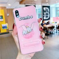 散热粉色小飞象苹果X手机壳6s支架iphone8/7plus硅胶Xs Max女Xr/6 7plus/8plus 散热