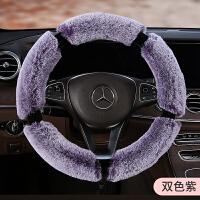 汽车方向盘套冬季短毛绒女男把套通用型防滑三件套仿兔绒韩国可爱 竹节加厚 双色紫