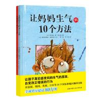 �爸爸����生�獾�10��方法系列(共2�裕�