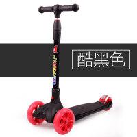 儿童滑板车小孩四轮闪光一键折叠踏板车滑板车玩具