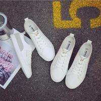 【支持礼品卡支付】小白鞋休闲运动鞋女2018新款帆布鞋百搭学生韩版板鞋女 RAK197