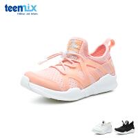 【159元任选2双】天美意teenmix童鞋新款儿童运动鞋女童休闲鞋男童舒适户外跑步鞋 (5-10岁可选)