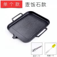 电磁炉烤盘韩式麦饭石烤盘家用不粘无烟烤肉锅商用铁板烧烧烤盘子 麦饭石款 赠夹子