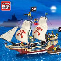 启蒙积木拼插朔料拼装模型儿童益智玩具海盗系列海上霸王号311 儿童礼物 拼装积木玩具