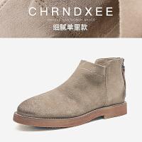 冬季复古马丁靴低跟平底女短靴磨砂裸靴及踝靴单靴女靴短筒靴