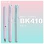 原装德国Schneider施耐德钢笔BK410马卡龙学生钢笔书写练字办公用笔EF0.38