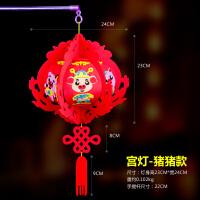 新年小灯笼宫灯 diy材料包儿童手工制作 幼儿园装饰花灯猪年