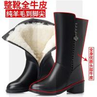 中年平跟女靴棉靴冬季新款真皮中筒靴大码中跟高筒靴女棉鞋妈妈鞋SN5318