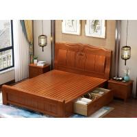 新中式实木床1.8米双人主卧大床1.5m现代简约高箱储物婚床1.3木床 床+床头柜+床垫 留言颜色 1800mm*20