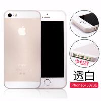 iPhone6手机壳6s苹果7plus超薄磨砂硬壳全包透明5S套se潮男女款8P 苹果5/5s/se 磨砂白 半包款