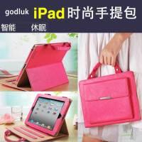 ipad2 3 4 5 6保护套iPhone5s平板防摔壳mini全包边手提包休眠套