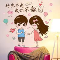 温馨女生卧室房间床头墙面装饰网红墙纸壁纸自粘墙贴纸贴画蒲公英