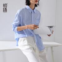 【春夏新品】初语2020春装polo领宽松不规则下摆OL通勤条纹显瘦气质蓝色衬衫女