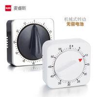 德国myle厨房定时器提醒器机械式学生闹钟时间计时器管理器大声音