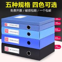 创易文件盒a4档案盒资料盒塑料文件夹收纳盒定制办公用品批发包邮