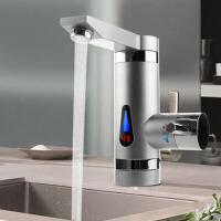 5P5 电热水龙头 速热厨房卫生间快速过水热电热水器即热式加热