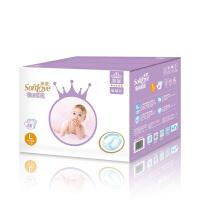 柔爱金冠装婴儿纸尿片 softlove超薄透气宝宝纸尿裤 尿不湿L码数88片装
