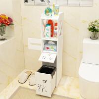 浴室卫生间置地收纳柜厕所化妆品洗漱用品置物架马桶边整理储物柜