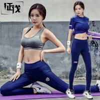 征伐 瑜伽服女套装 速干透气修身显瘦舞蹈跑步外套运动背心紧身瑜伽长裤健身服三件套装