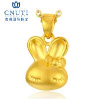 CNUTI粤通国际珠宝 黄金吊坠999足金3D硬金 可爱萌兔 约1.35g