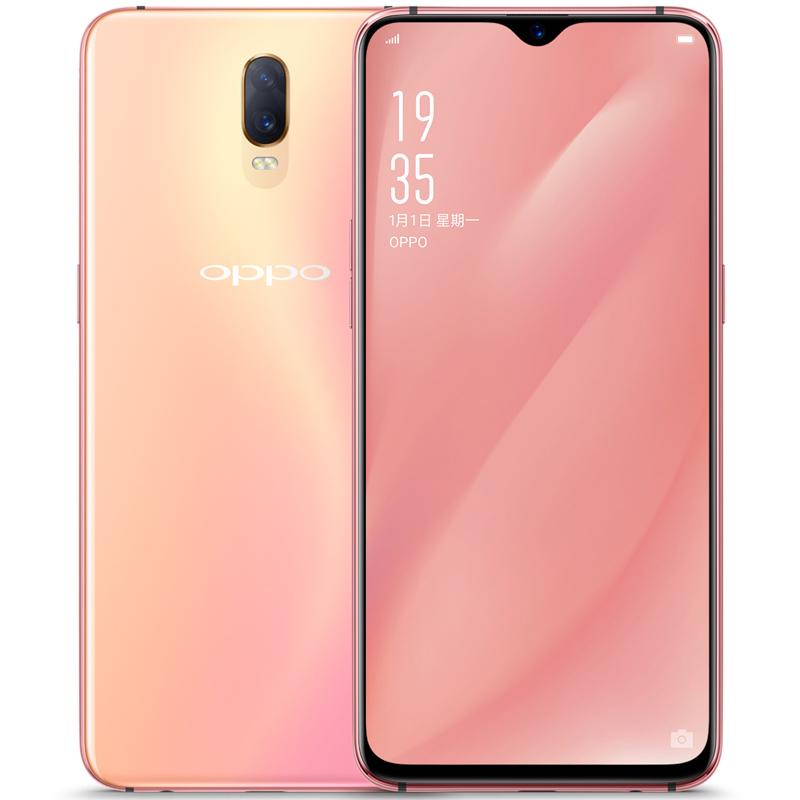 【当当自营】OPPO R17 全网通8GB+128GB 雾光金 移动联通电信4G手机 双卡双待 随光而变,心动所在!