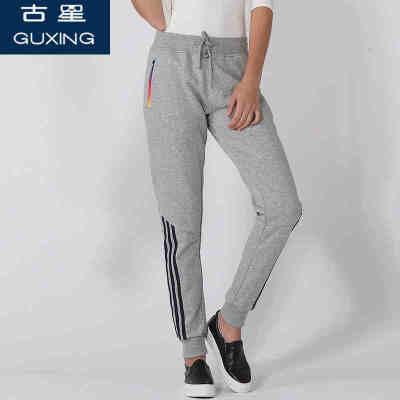 古星春季女士运动裤哈伦小脚裤休闲三条杠拉链口袋修身显瘦长裤子舒适健康
