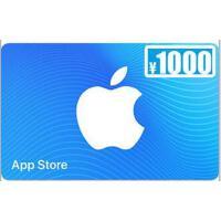 App Store 充值卡 1000元(电子卡)Apple ID 充值【联系在线客服发卡】