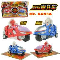 淘米赛尔号精灵爆旋摩托车 淘米回力变形车爆炫全套装儿童玩具 1209缪斯VS盖亚