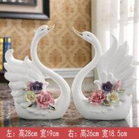 创意家居房间室内摆设客厅电视柜装饰品酒柜摆件陶瓷工艺品小天鹅