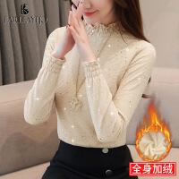 欧货雪纺女装秋冬装2018新款加绒蕾丝打底衫长袖上衣洋气时尚小衫 加绒