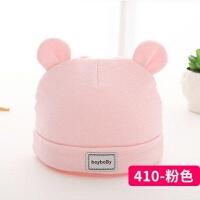 婴儿帽子秋冬0-3-6个月男女宝宝加厚套头帽初生新生儿胎帽 0-6个月