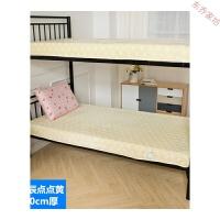 单人学生记忆棉床垫子折叠宿舍0.9海绵榻榻米上下铺床褥1.0m1.2米