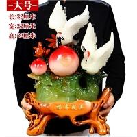 生日礼品仙鹤寿桃摆件爷爷奶奶过寿礼物送父母老人大寿客厅工艺品