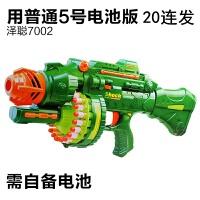 连发电动枪道具枪可发射枪机关枪男孩 软弹枪 玩具枪 普通版绿7002不配电池180发 送眼镜标靶螺丝刀 套餐一